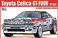 青島文化教材社 1/24 BEEMAXシリーズ No.2 トヨタ セリカ GT-FOUR ST165 1991 モンテカルロラリー仕様 プラモデル