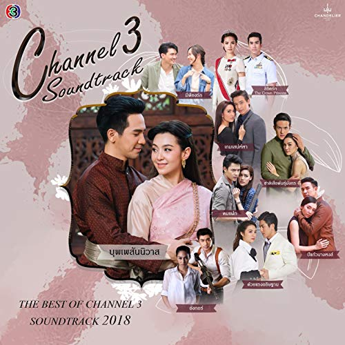 The Best Of Channel 3 Thailand Music 2018