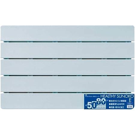 オーエ ヘルシー すのこ E ブルー 約縦50×横80×厚さ3cm ぬめりにくい樹脂製 裏面 滑り止め付き 抗菌 防カビ 加工 風呂マット 日本製