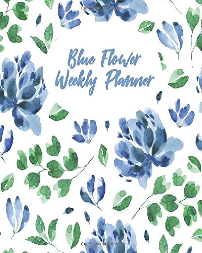 冷ややかな肉屋リフトBlue Flower Weekly Planner: 52 Weeks perfect planner for To do list Journal and Schedule Organizer your goals