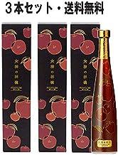 カネショウの黒りんご酢「女神の林檎 500mL×3本セット