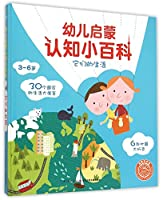 (3-6)()/ 7556027589 Book Cover