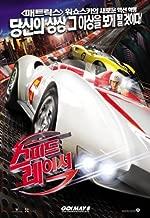 Speed Racer Poster Korean 27x40 Emile Hirsch Christina Ricci Susan Sarandon