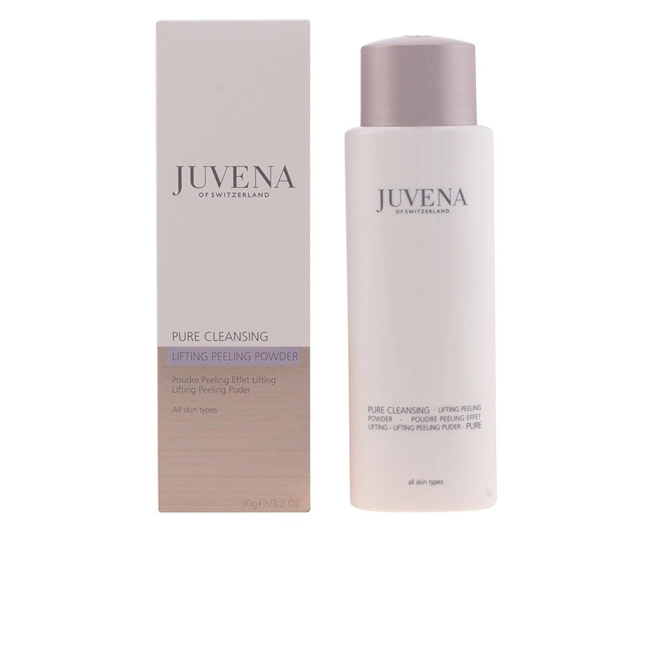 アリスバージン分泌するJuvena - スクラブ洗顔料の90ML PUREジュベナ - 【並行輸入品】