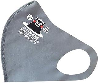【CLO'Z】クロッツ マスク くまモン 日本製 洗える 水着素材 伸縮 (グレー, Mサイズ)