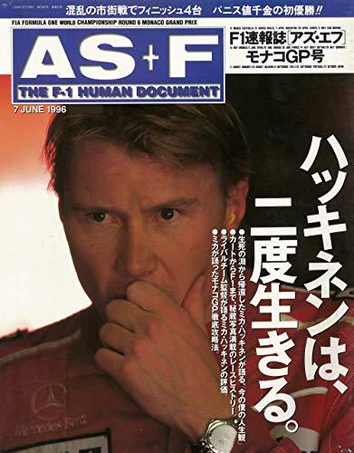 AS+F(アズエフ)1996 Rd06 モナコGP号 [雑誌]