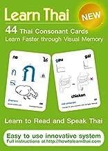 lanna thai language