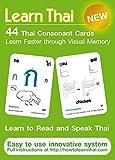 Learn Thai: Thai Consonants - 44 Flash Cards