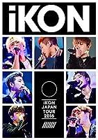iKON JAPAN TOUR 2016(2DVD)(スマプラムービー対応)