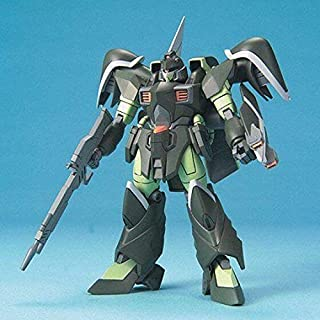 1/144 Gundam SEED #17 Mobile Guaiz