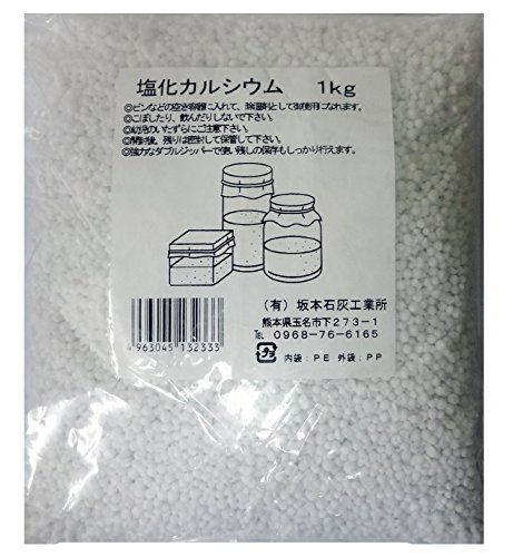 坂本石灰工業所 塩化カルシウム 1kg