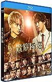 映画「貴族降臨-PRINCE OF LEGEND-」Blu-ra...[Blu-ray/ブルーレイ]