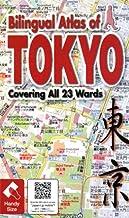 Bilingual Atlas of TOKYO―Covering All 23 Wards