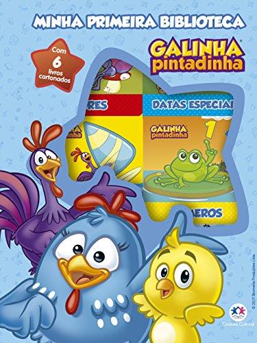 Galinha Pintadinha - Minha primeira biblioteca