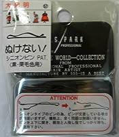 Y.S.PARK世界のヘアピンコレクションNo.57(黒・栗毛色用)24P