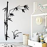 yaonuli Pegatinas de Pared de bambú Personalidad Pegatinas de Pared Creativas murales para habitación de niños decoración del hogar45X64cm