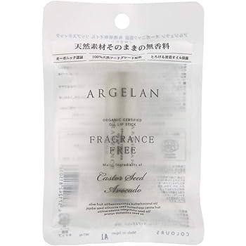 アルジェラン オイルリップS 無香料 4g