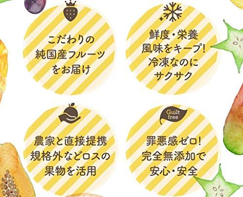 HenoHeno【まぁーるまーさん!】甘熟パイン&甘熟マンゴー石垣島産沖縄一甘熟ゴールドパイナップル1パック50g×5甘熟マンゴー1パック45g×5完全無添加フローズンフルーツ特殊冷凍で新食感