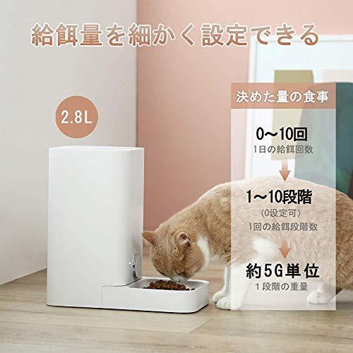 PETKIT自動給餌器猫中小型犬用ステンレス製フードボウルタイマー式スマホ管理2WAY給電IOSAndroid対応日本語対応アプリ2.8L