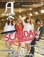 ARENA PLUS(アリーナプラス)(7)2016年4月号増刊