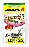 ヤマシタ(YAMASHITA) スナップ エギ王 エギングスナップ SS 14.9kg