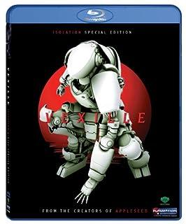 Vexille Movie Special Edition  [Blu-ray] (B001ECQK8E) | Amazon price tracker / tracking, Amazon price history charts, Amazon price watches, Amazon price drop alerts