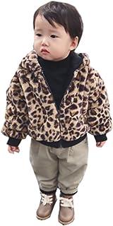[ユケ二ー] コート ジャケット 男の子 ヒョウ柄 裏起毛ジャケット ファスナー ジャンパー フード付き 厚手 トップス かわいい 冬服 防寒 出産祝い 80cm-130cm