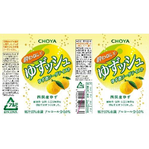 CHOYA(チョーヤ)『酔わないゆずッシュ』