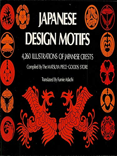 Japanese Design Motifs (Dover Pictorial Archive) (English Edition)