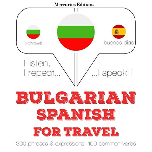 Bulgarian - Spanish. For travel cover art