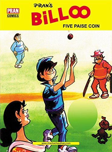 BILLOO AND FIVE PAISE COIN: BILLOO (English Edition)