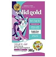 ソリッドゴールド インドアキャット サーモン(猫用) 500g