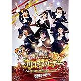 ときめき(白抜きのハート記号)宣伝部のどきどき(白抜きのハート記号)クリスマスパーティー2019 ~夢に続く魔法のストーリー♪~(DVD)