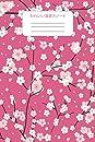 かわいい落書きノート: Cute doodle notebook for girls
