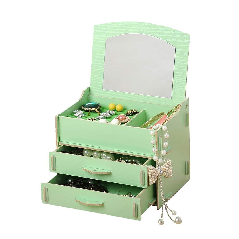 代替案どこ真鍮化粧ボックス コスメ収納 引き出し ふた付き 鏡付き イヤリング 小物 大容量 おしゃれ 木製 アクセサリーケース DIY ホーム 便利 組み立て 多機能 雑貨 コスメボックス 卓上収納 三段 グリーン