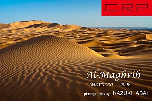 CRP Morocco AL-MAGHRIB 2008の詳細を見る
