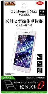 レイ・アウト ZenFone 4 Max (ZC520KL)用 液晶保護フィルム 指紋 反射防止 RT-RAZ4MF/B1