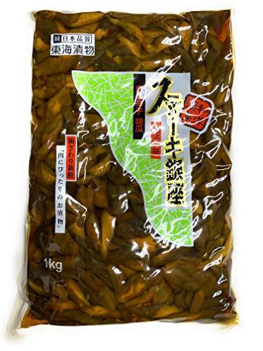 東海漬物 ステーキ銀座 1�s しょうゆ漬 胡瓜 青唐辛子 肉料理に 和洋環菜