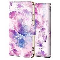 Huawei P20 ケース 手帳型 カバー スマホケース おしゃれ かわいい 耐衝撃 花柄 人気 純正 全機種対応 羽 アニマル シンプル 6256453