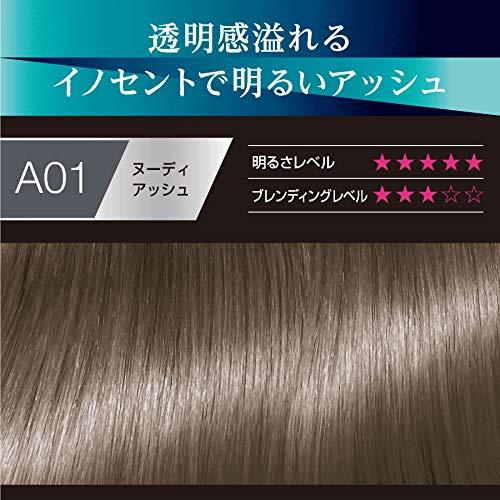 サイオスカラージェニックミルキーヘアカラーA01ヌーディアッシュ(チラッと白髪用おうちで手に入るサロン品質)[医薬部外品]50g+100mL