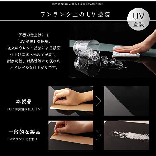 セミー工業『鏡面仕上げモダンデザインこたつテーブル』