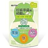 井藤漢方製薬 ママベビースマイル ベビーを迎えるママのミカタ 準備期 初期 120粒入