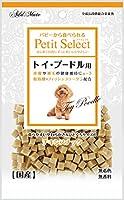 アドメイト 犬用おやつ プチセレクト トイ・プードル用 80g×3個(まとめ買い)
