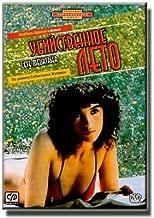 Ubiistvennoe leto / L'Ete Meurtrier [DVD NTSC][Language: Russian, French]