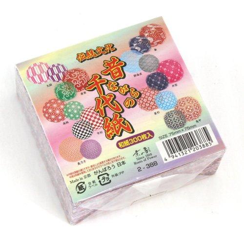Origami-Papier Nr. 2-386