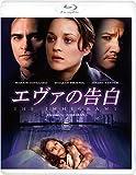エヴァの告白 [Blu-ray] image