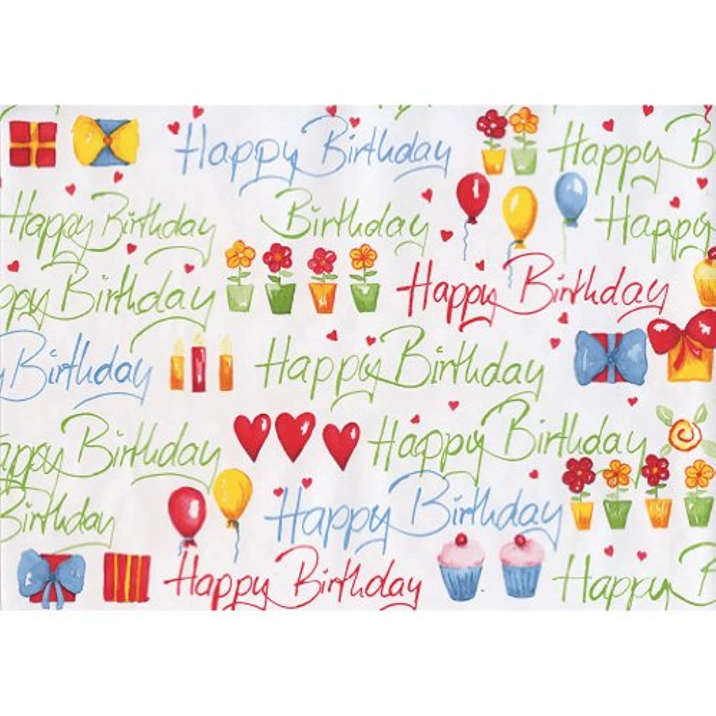 Susy Card 11136132 Roll of Wrapping Paper with Congratulations Design 10 m Green