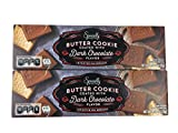 German Dark Chocolate Covered Butter Cookies - 4.4-Ounce Boxes (Pack of 2)