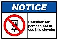 このエレベーター通知を使用しない権限のない人 金属板ブリキ看板警告サイン注意サイン表示パネル情報サイン金属安全サイン