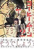 コーヒームーン 第02巻